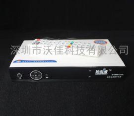 专业研发生产DTMB AVS+高清数字电视机顶盒