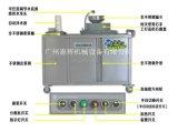 惠辉112燃气磨豆浆机,燃气石磨豆浆机厂家
