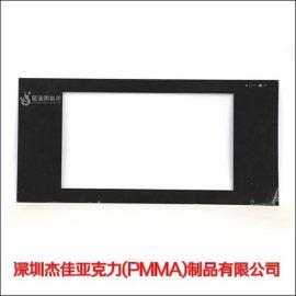 双面加硬亚克力视窗面板 触摸控制仪器面板 智能感应亚克力