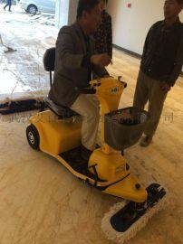 湖北工厂商场日常保洁专用电动尘推车TM600