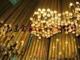 库存铍铜线厂家 供应QBE2铍青铜丝 C17200铍铜丝 特殊规格可订做