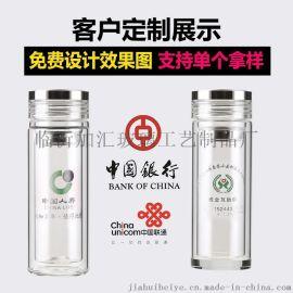 青岛加汇双层玻璃杯印字广告杯礼品杯商务水晶玻璃杯时尚玻璃水瓶定制口杯印LOGO玻璃杯厂家