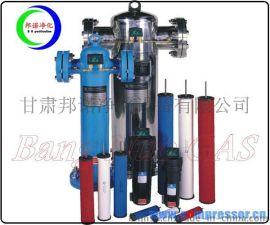 氧气压铸铝过滤器