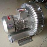 磨牀廢氣處理設備專用漩渦高壓風機