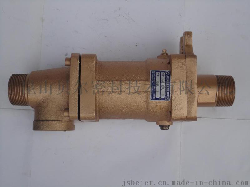 貝爾旋轉接頭供應開煉機密煉機專用D型旋轉接頭