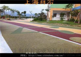 江苏无锡公园 透水混凝土厂家 生态性透水混凝土厂家 生态性透水混凝土材料 彩色混凝土厂家