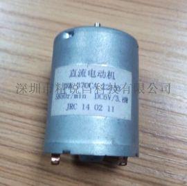 供应有刷无刷电机JRF-370C-15355