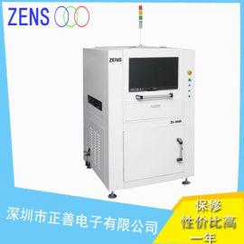 AOI自动光学检测仪ZS-600B 二手AOI设备