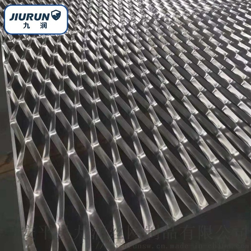 菱形孔鋼板網 鋁板裝飾網 304不鏽鋼鋼板網