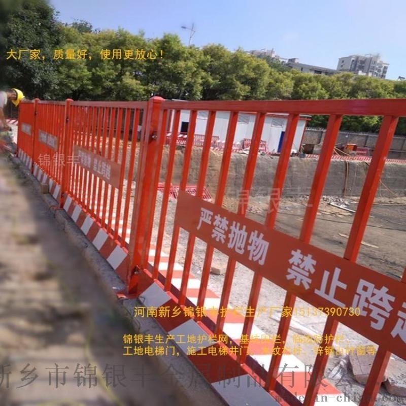 现货地铁工程施工临时护栏深基坑隔离栏临边警示围栏