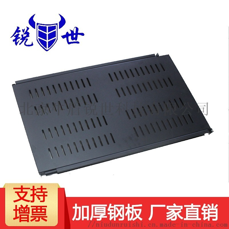 IBM戴爾惠普APC機櫃托盤隔板託板層板