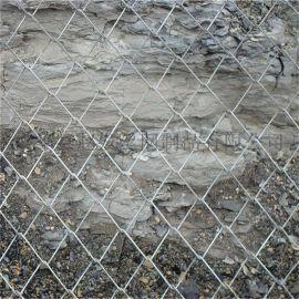 柔性边坡防护网@山体柔性防护网@柔性边坡防护网厂家