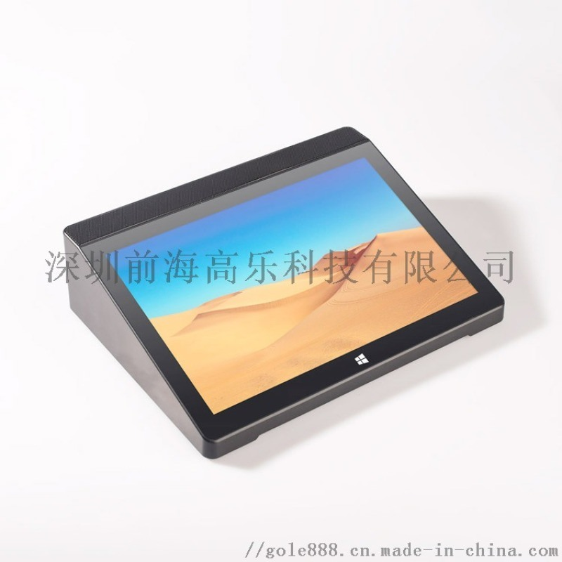 廠家直銷安卓10寸工業級平板電腦 迷你pc