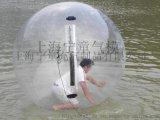 成人兒童水上步行球滾筒球陸地悠波球定製