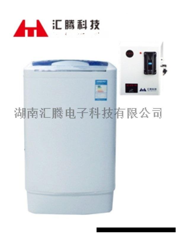 商用全自动6.2公斤大容量微支付投币刷卡式洗衣机投币机  洗衣机