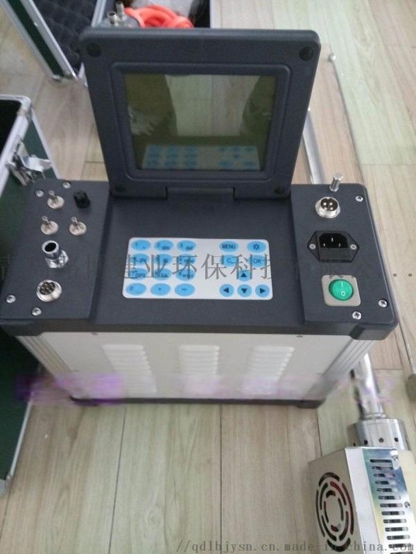 煙塵煙氣測試儀LB-70C 可測七種煙氣和採集煙塵