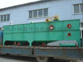 高速服务区废水处理设备——隆鑫环保