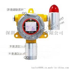 VOC超标报警系统挥发性有机物浓度值在线检测报警器