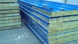 上海彩鋼夾芯板_寶鋼彩鋼夾芯板廠