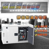 移動式15KW靜音柴油發電機