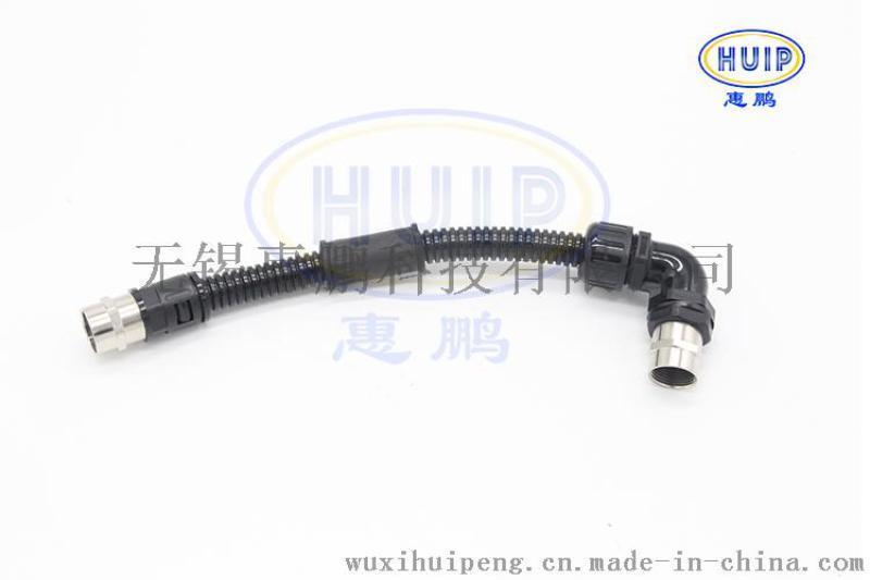 环保尼龙材质 固定软管锁紧电缆  波纹管电缆接头