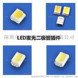 廠家批發LED貼片發光二極 管2835正白28-30LM