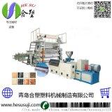 PVC/UV仿大理石裝飾板生產線設備