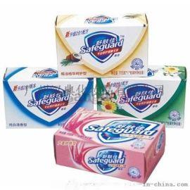 泰州低價舒膚佳香皁貨源 廠家直銷 品質保證