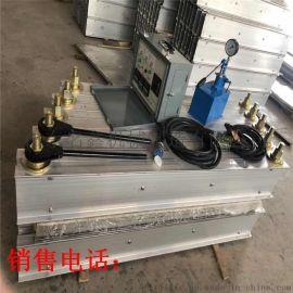 1200*830皮带胶接器 全铝机架硫化机