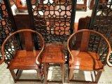 浙江东阳精品明式圈椅三件套