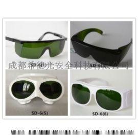 希德SD-6钬激光1800-2200nm防护眼镜