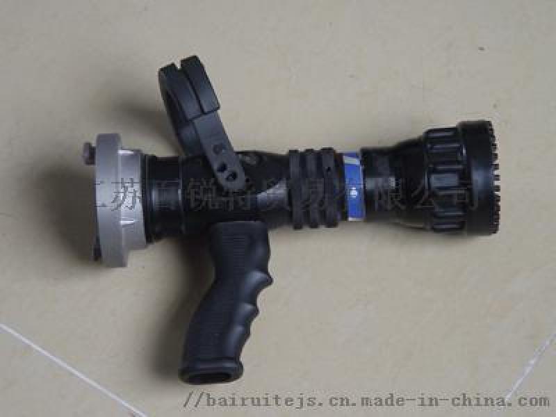 QLD6.0/8 DN65無後座力水槍