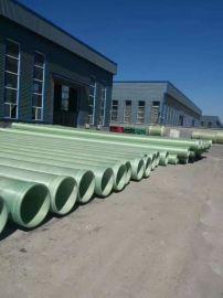 废气通风玻璃钢夹砂管道工艺