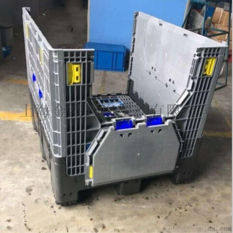 塑料卡板折叠箱 塑料托盘周转箱,塑料折叠箱