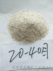 山东德州出售永顺20-40 目天然石英砂