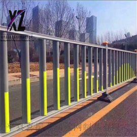 路中分隔护栏@大薛街交通道路护栏@现货市政护栏销售