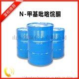 現貨優質桶裝優質N-甲基吡咯烷酮