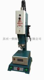 南京15KHZ铭震超声波塑料焊接机