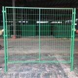 框架护栏网 农用圈地护栏 果园围栏