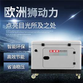 无刷小型静音6kw柴油发电机组