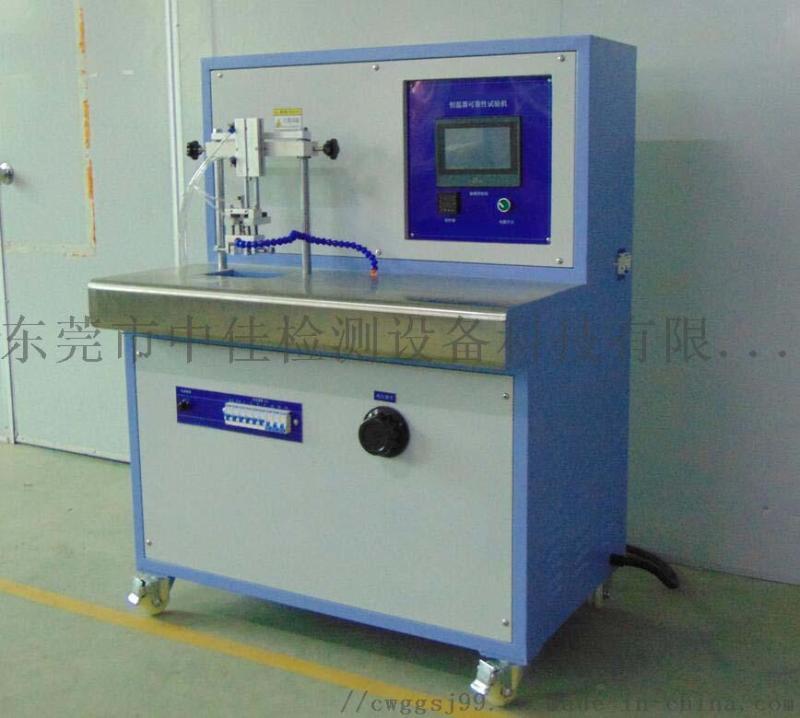 恆溫器可靠性試驗機ZJ-WKQ2、溫控器檢測