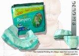 嬰兒紙尿褲