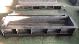 遮板钢模具 行业领导 遮板模具
