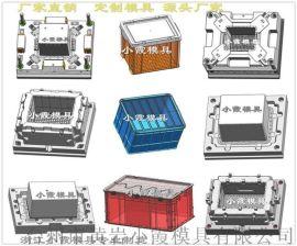 源头工厂储物盒注塑模具