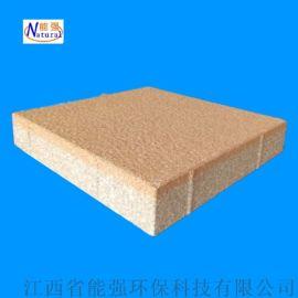 陶瓷透水砖生产厂家300*300*55人行步道
