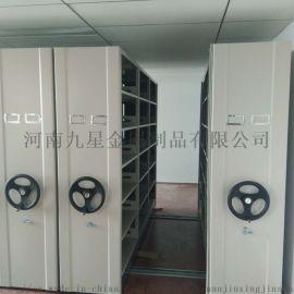 移動密集架書架軌道式資料文件櫃手動電動智慧密集架