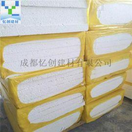 成都销售改性聚苯板 **A级防火外墙聚合聚苯保温板