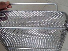 安平全特不锈钢编织方孔筛网