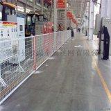 养殖圈地围栏网 环保安全围挡 车间隔离护栏