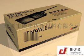 深圳纸箱厂,周转纸箱,订做纸箱